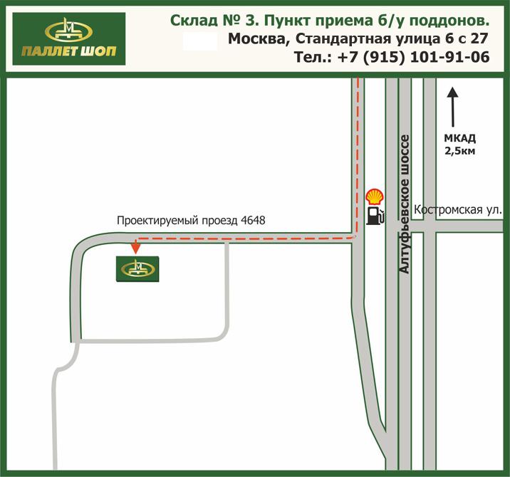 Склад №3 в Москве переехал