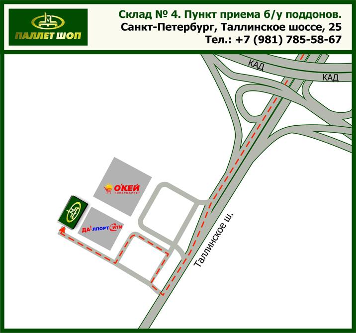 Начал свою работу новый склад в Санкт-Петербурге